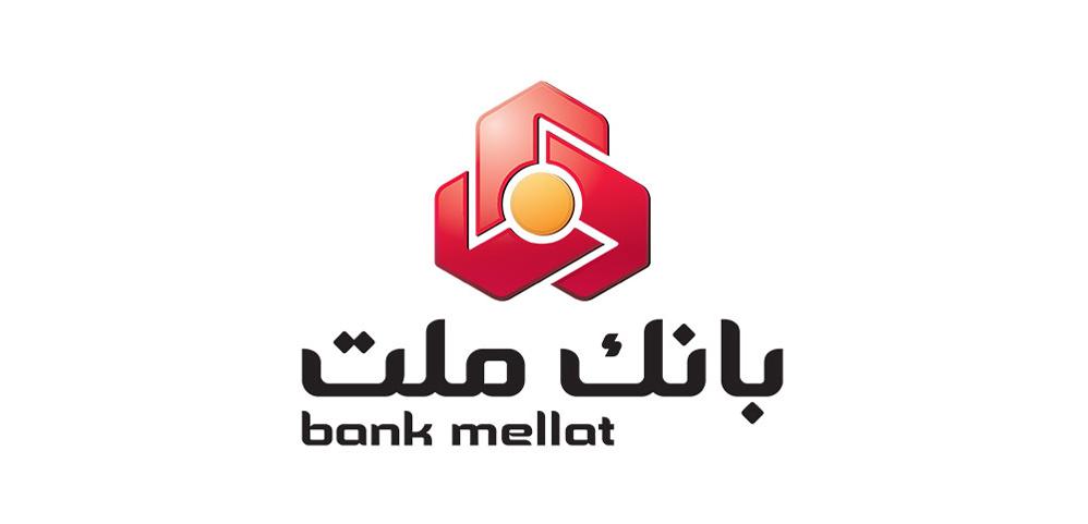 Bank Mellat Customer Club